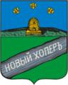 Novokhopyorsk COA (Voronezh Governorate) (1781).png