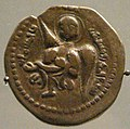 Nur al Din Muhammad 1175 angel.jpg