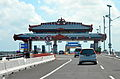 Nusa Dua Toll Plaza, Bali toll road.JPG