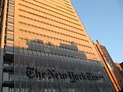 The new New York Times headquarters building.