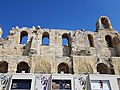 Odeon of Herodes Atticus (6).jpg