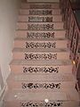 Old Mint Metal Staircase 5.JPG