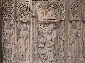 Omkareshwar - Image: Omkareshwar 2