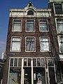 Oostenburgergracht 1A, Amsterdam.jpg