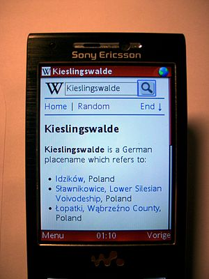 Mobile Web - Wikipedia viewed with Opera Mini mobile web browser on a small-screen cellphone