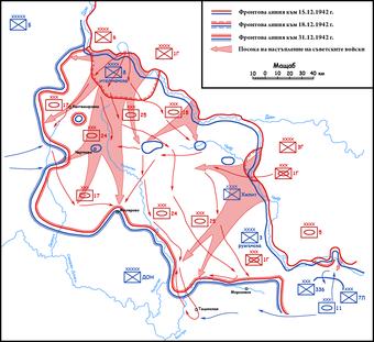Карта Среднедонской наступательной операции