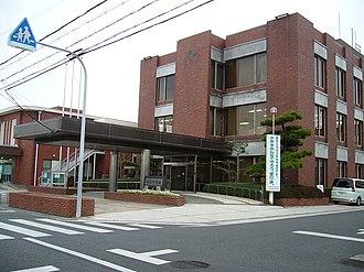 Tajiri, Osaka - Image: Osaka Tajiri town office
