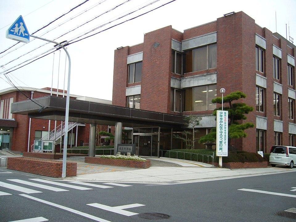 Osaka Tajiri town-office