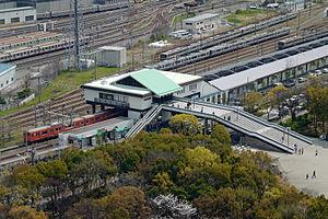 Ōsakajōkōen Station - Front view of the station