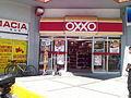 Oxxo store.JPG