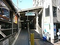 Oyama sta north.jpg