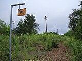 Oyochi station02.JPG
