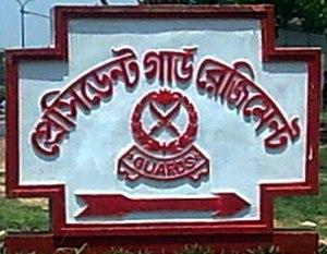 President Guard Regiment - Image: PGR HQ Road Sign