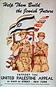 "POSTER DISTRIBUTED IN THE U.S. BY THE UNITED PALESTINE APPEAL. כרזה שהופצה בארה""ב, הקוראת לעזרה בבניית העתיד היהודי בארץ ישראל.D247-020.jpg"