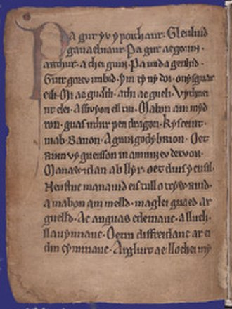 Pa gur - The opening lines of Pa gur in the original manuscript, the Black Book of Carmarthen