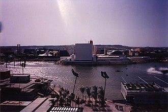 Seville Expo '92 - Spanish pavilion
