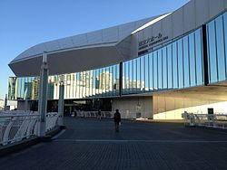 Pacifico Yokohama National Convention Hall.JPG