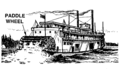 Paddle wheel (PSF).png