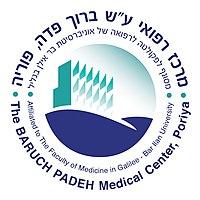 לוגו בית החולים