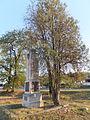 Pančevo spomenik streljanim rodoljubima iz Borče 4.jpg