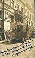 Panzerewagen im 1 Weltkrieg am Rathaus in Kempten.jpg