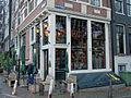 Papeneiland-amsterdam.jpg