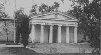 Santiago Museum of Contemporary Art - The ''Partenón'' building in Quinta Normal Park, the first location of the Chilean National Museum of Fine Arts