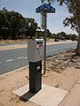 Pay and display machine in Belconnen.jpg