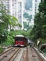 Peak Tram (3933832350).jpg