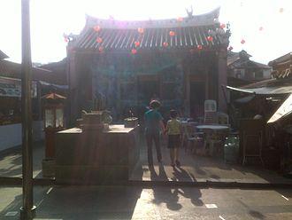 Bukit Mertajam - Front courtyard of Pek Kong Temple at Jalan Pasar