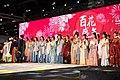 People wearing Hanfu at IDO32 (20200118144503).jpg