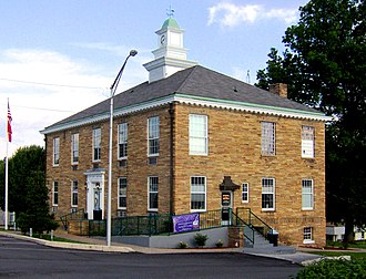 Pickett County, Tennessee - Image: Pickett county courthouse tn 1