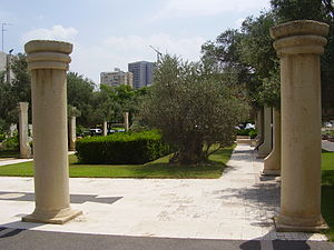 English: Bar - Ilan University עברית: אוניברסי...