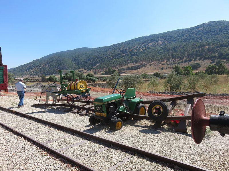 תחנת רכבת העמק באלרואי