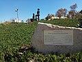 PikiWiki Israel 51693 independence park in tel aviv.jpg