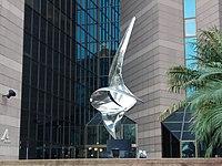PikiWiki Israel 53139 the takeoff sculpture in ramat gan.jpg