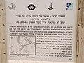 PikiWiki Israel 64917 nitzana.jpg