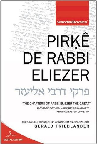 Pirke De-Rabbi Eliezer - Digital edition of Pirkê De Rabbi Eliezer.