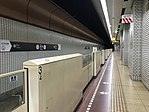 Platform of Gion Station (Fukuoka Municipal Subway) 3.jpg
