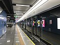 Platform of Xili Station (Xili Line) 3.jpg