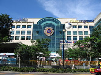 Plaza Singapura - Old facade of Plaza Singapura in 2005