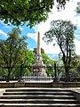 Plaza de la lealtad - panoramio.jpg