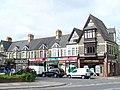 Pontcanna Street - geograph.org.uk - 1423497.jpg