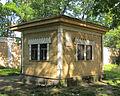 Popov-laboratory-in-Kronstadt.jpg