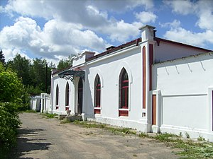 Post office in Sidaravičy 02.jpg