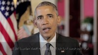 File:President Obama's Nowruz 2016 Message to the Iranian People.webm