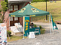 President Transnet Service Booth in Front of Shuxin Hall 20140705.jpg