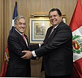 Presidente de Chile (11839148726).jpg