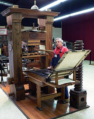 Printing press - Recreated Gutenberg press at the International Printing Museum, Carson, California