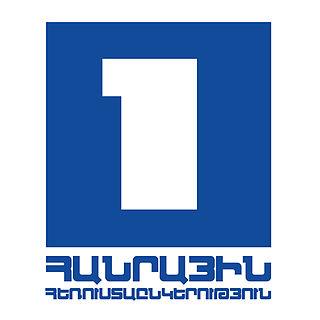 Public Television Company of Armenia Armenias public television station